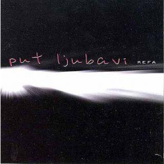 Put ljubavi (CD)