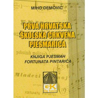 Prva hrvatska školska crkvena pjesmarica