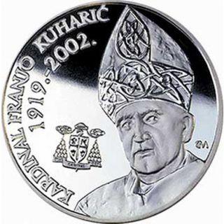 """Medalja """"Kardinal Franjo Kuharić"""" (srebrena)"""
