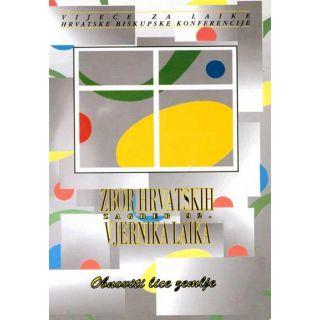 Zbor hrvatskih vjernika laika 1992.