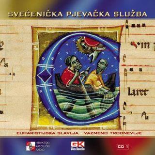 Svećenička pjevačka služba (CD)
