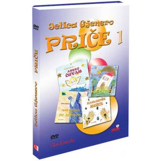 Priče 1 (DVD)