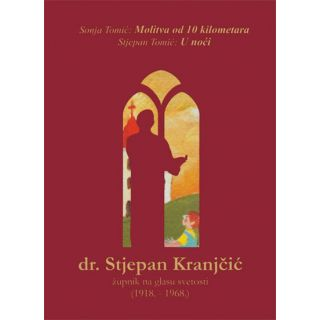 Dr. Stjepan Kranjčić (DVD)