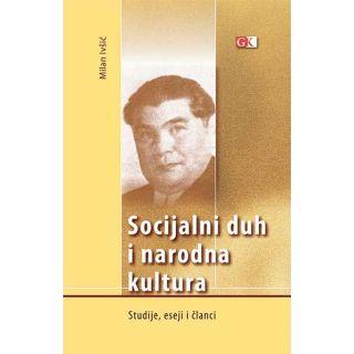 Socijalni duh i narodna kultura
