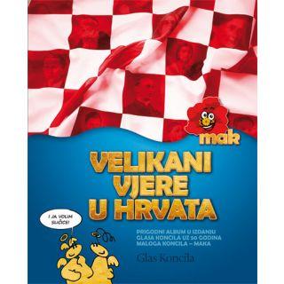 Velikani vjere u Hrvata - komplet sa sličicama