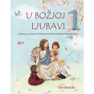 U Božjoj ljubavi (udžbenik) *