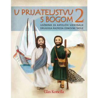 U prijateljstvu s Bogom (udžbenik) *