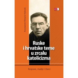 Ruske i hrvatske teme u zrcalu katolicizma